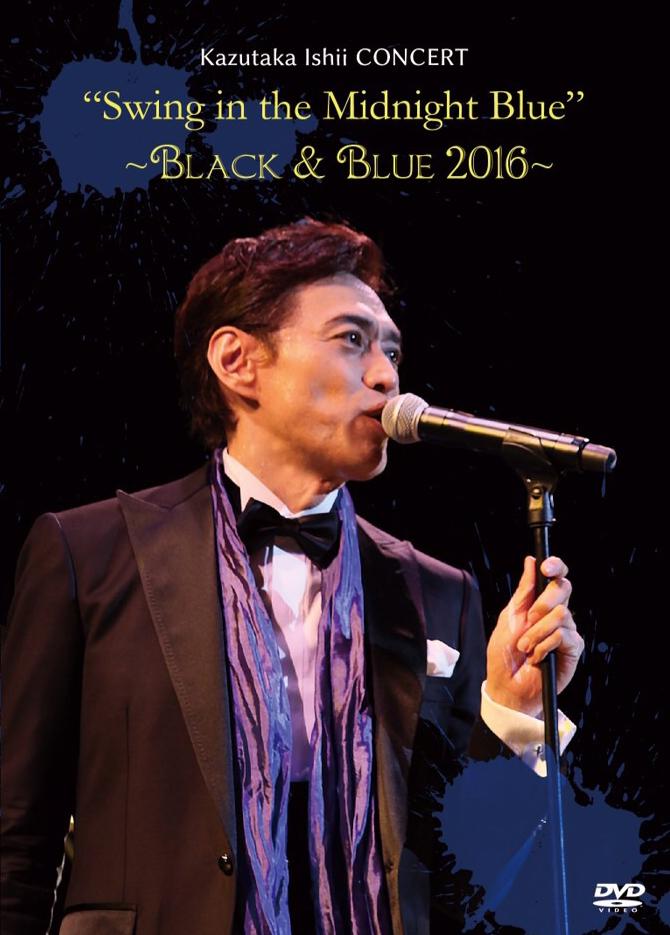 DVD-002