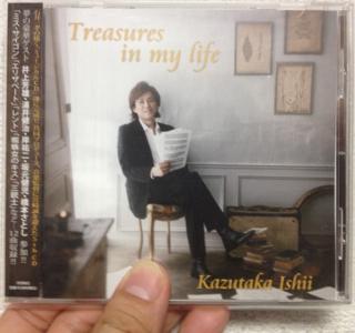 Treasures-in-my-life