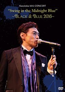 BlaBlu_DVD