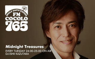Midnight Treasures バナー
