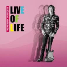 LOVE OF LIFE/是方博邦
