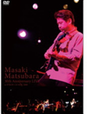 30th Anniversary Live/松原正樹