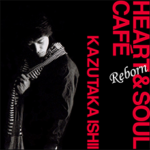 1st Album 「HEART & SOUL CAFE ~Reborn」