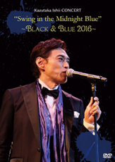 Swing in the Midnight Blue -BLACK & BLUE 2016-