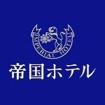 teikokuhotel_logo