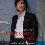 3rd DVD「HEART & SOUL CAFE…at the turn of the century ~New」