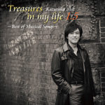 Treasures in my life 1.5 ~Best of Musical Songs~